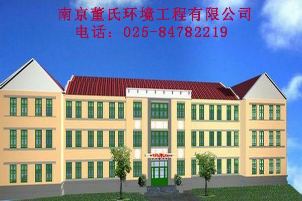 外墙装修效果图 南京外墙与屋面防水工程公司